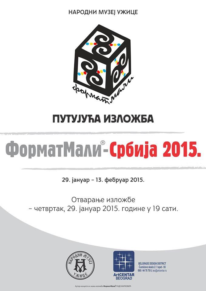 Otvaranje Format Mali 2015