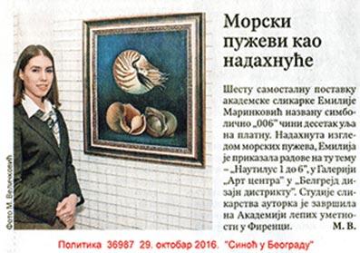 20161029-art-emilija-marinkovic_politika