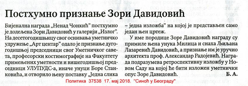 20180516 ART CENTAR_Politika_72