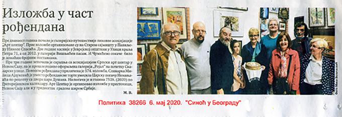 20200606 ART CENTAR_Miki.V