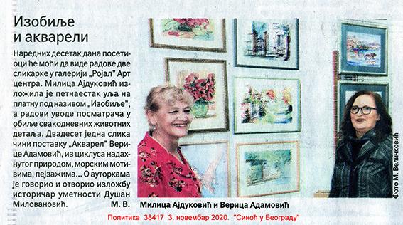 20201103 ART Milica Ajdukovic, Verica Adamovic-20
