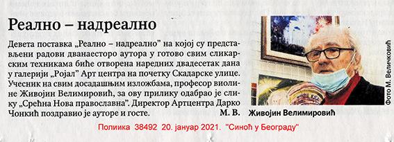 20210120 ArtCENTAR Realno nadrealno_POLITIKA